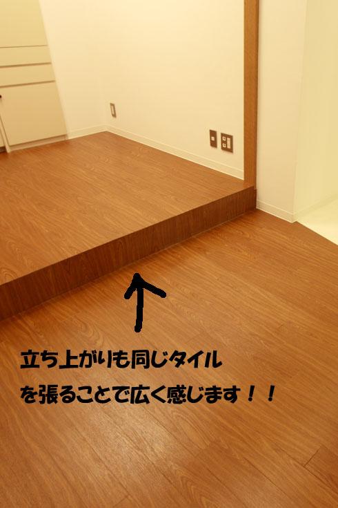 IMG_6503のコピー.jpg
