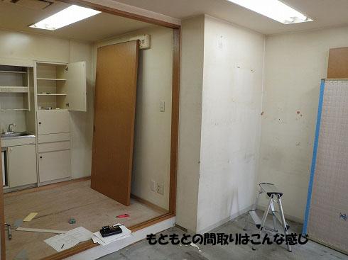 P6270054のコピー.jpg