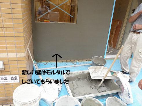 P7090152のコピー.jpg